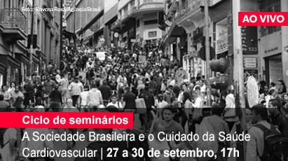 Home 1 - Ciclo de Seminários a sociedade brasileira e o cuidado da saúde - AO VIVO