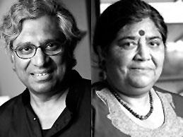 Aditya Mukherjee e Mridula Mukherjee