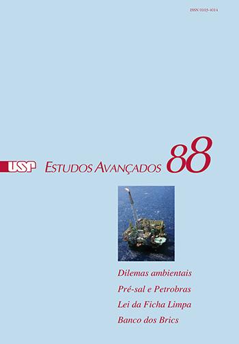 Capa da revista 'Estudos Avançados' 88