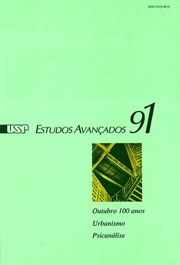 """Capa da revista """"Estudos Avançados"""" 91"""