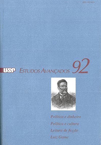 """Capa da revista """"Estudos Avançados"""" 92"""