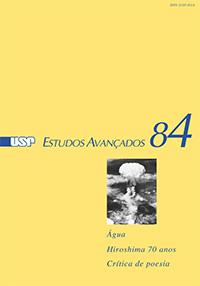 Capa de 'Estudos Avançados' 84