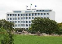 Edifício da Reitoria da USP