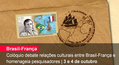 Home 1 - Brasil-França