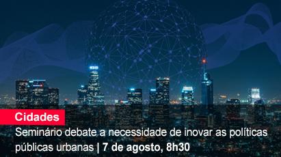 Home 1 - Inovação em políticas públicas