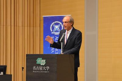 Martin Grossmann Nagoya