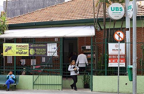 UBS Bom Retiro, São Paulo