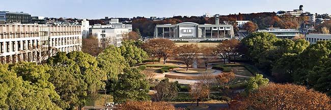 Universidade de Nagaoya, campus Higashiyama