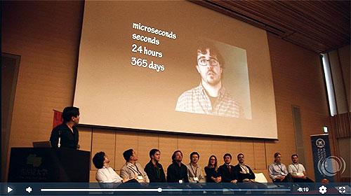 """Vídeo da fase Nagoya da Intercontinental Academia sobre o """"tempo"""""""